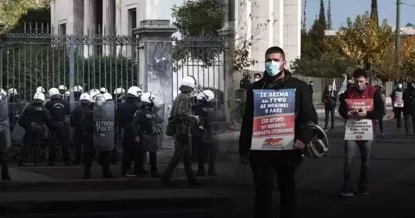 Έγινε η πορεία του ΚΚΕ για το πολυτεχνείο - Δεν τους ενόχλησε κανείς - Την 28η Οκτωβρίου προσήγαγαν δεκάδες πολίτες