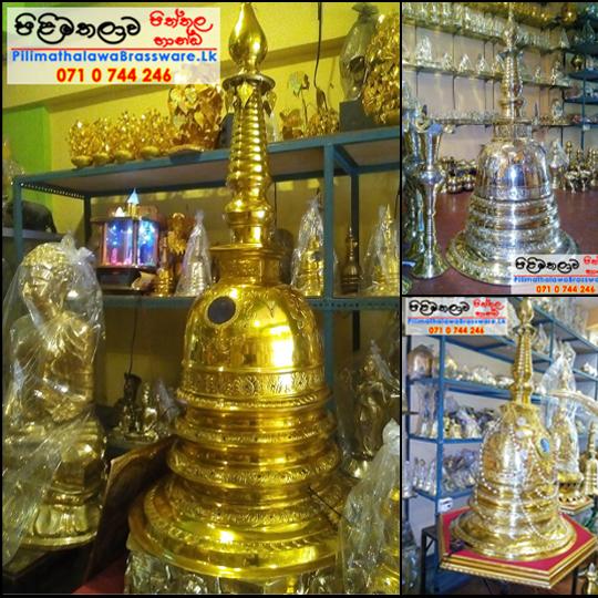 Gold Plated Brass Karaduwa - 3.5 to 4.5 feet - (Pagoda, Chaithya)  - අඩි 3.5 සිට 4.5 ක් දක්වා උස රන් ආලේපිත කරඩු වහන්සේ