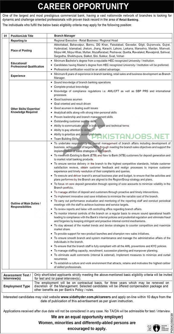 National Bank of Pakistan Jobs latest 2021