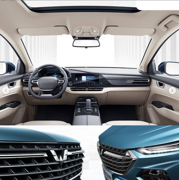 Wuling Victory Interior