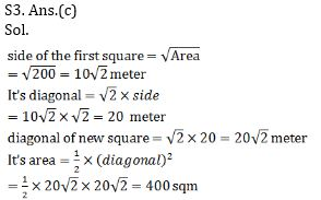 RRB NTPC Mathematics Quiz : 30th September_70.1