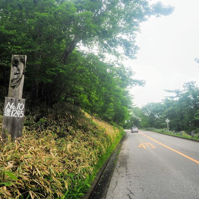 栗山日光線 道標No.10