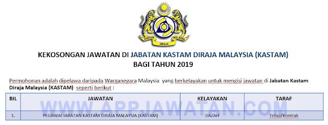 Jabatan Kastam Diraja Malaysia (KASTAM)