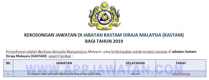 Jawatan Kosong Terkini di Jabatan Kastam Diraja Malaysia (KASTAM).