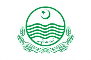 Special Education Department Punjab Jobs 2021 – www.sed.punjab.gov.pk