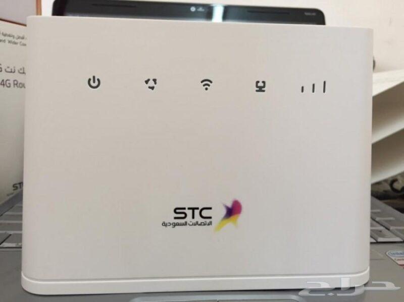 تشغيل شريحة موبايلي على راوتر Stc وفك تشفيره
