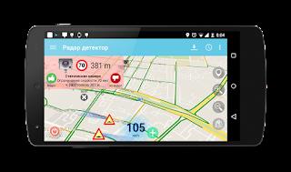 تطبيق Speed camera radar Pro لكشف كاميرات المراقبة وأخطار الطريق
