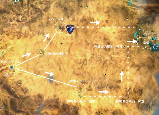 黒い砂漠 砂漠地帯のミニマップを使った移動方法
