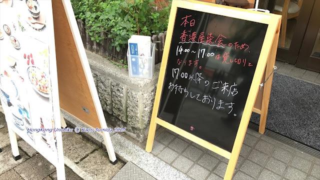 IMG_9924_R.jpg