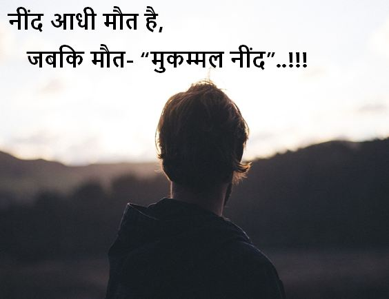 latest maut images download, new maut shayari images
