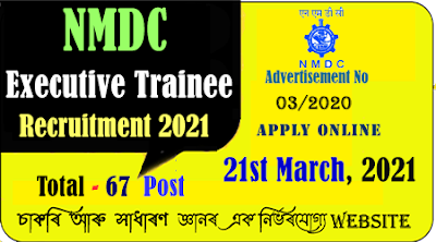 NMDC Executive Trainee  Recruitment 2021