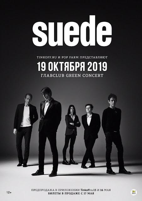 Suede в ГлавClub Green Concert