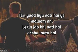 Top 20 Love Shayari Image In  Hindi  Best Love Shayari  -Quotezilla