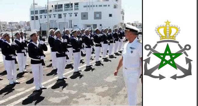 مباراة ولوج سلك الضباط الهندسة و الاجازة بالمدرسة الملكية للبحرية-آخر آجل 15 يوليوز 2020