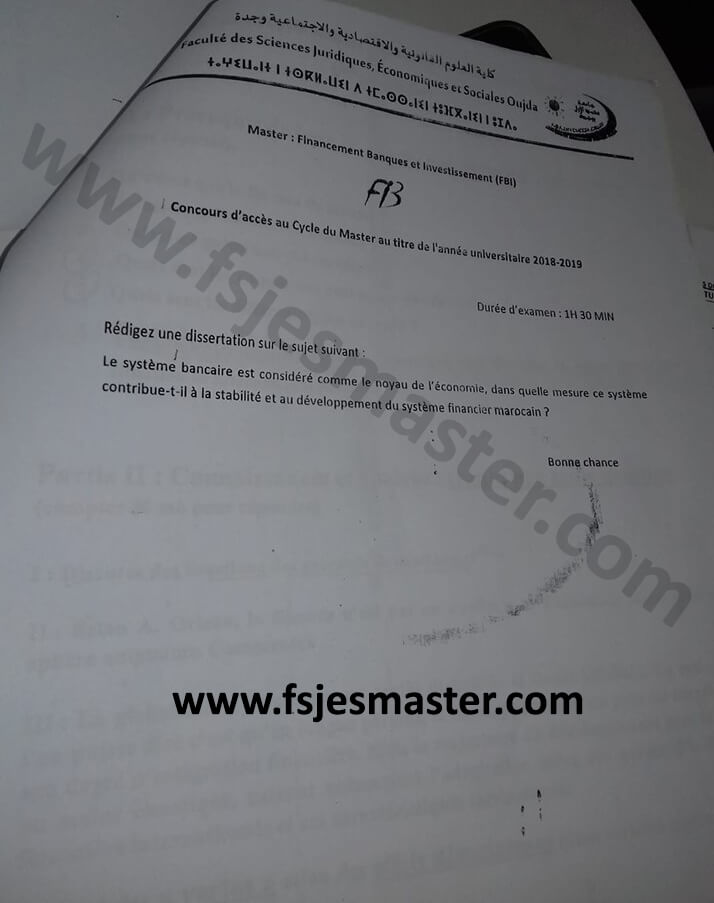 Exemple de Concours Master Financement Banques et Investissement (FBI) 2018-2019 - Fsjes Oujda
