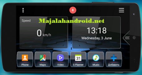Car Launcher Pro V1 3 9 1 APK Android - Majalah Android Lengkap