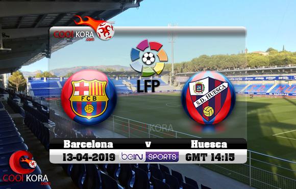 مشاهدة مباراة هويسكا وبرشلونة اليوم 13-4-2019 في الدوري الأسباني