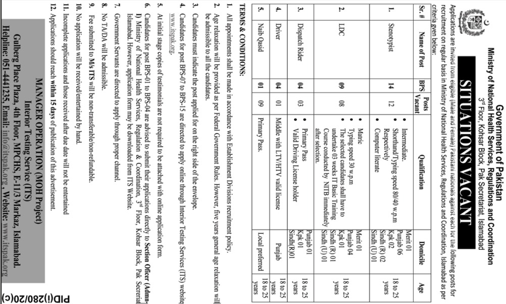Ministry of National Health Services Islamabad Jobs 2020 Application Form Download
