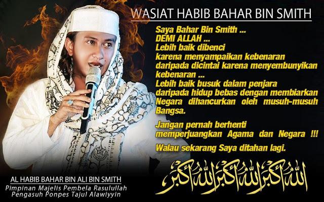 """Habib Ali: """"Banyak yang memojokkan Habib Bahar Bin Smith menganiaya anak. Tapi gak tahu apa yang dilakukan anak tersebut."""""""