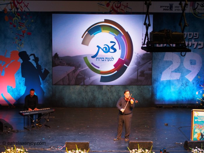 Safed Klezmer Festival 2016