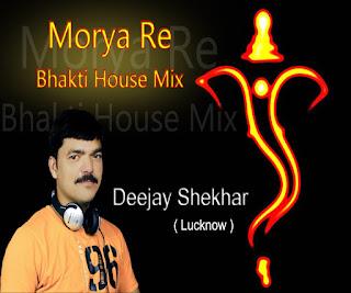 Download-Morya-Re-House-Dance-Mix-Deejay-Shekhar-Lucknow