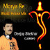 Morya Re - House Dance Mix - Deejay Shekhar Lucknow
