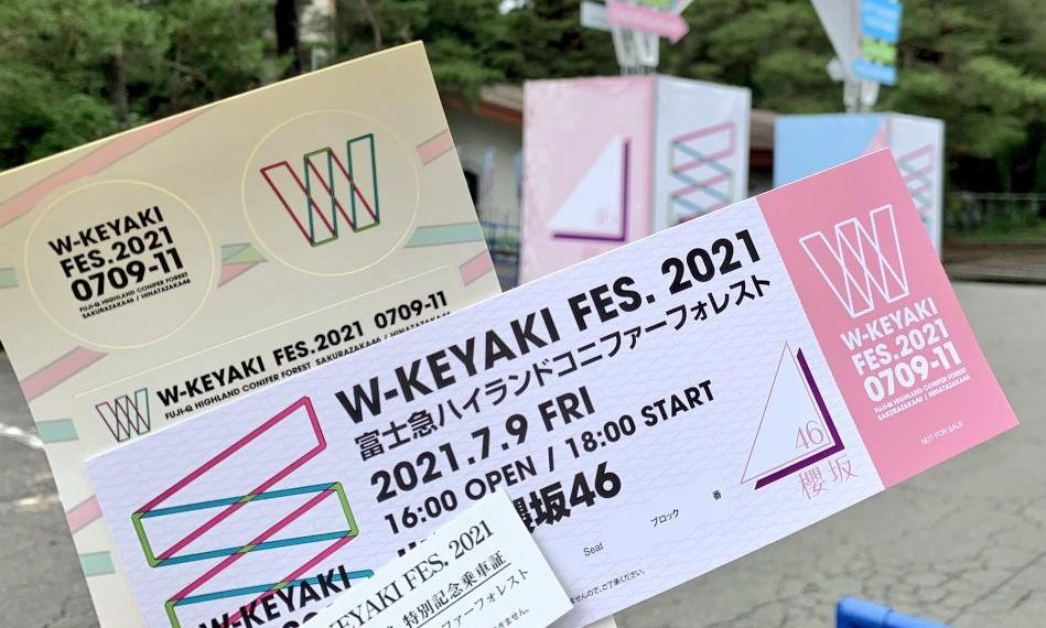w-keyaki fes 2021 sakurazaka46