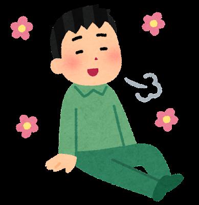 リラックスする人のイラスト(若者・男性)