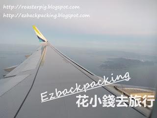 釜山航空評價