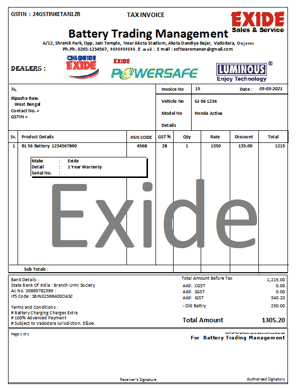 Battery Business Sales Invoice Templates