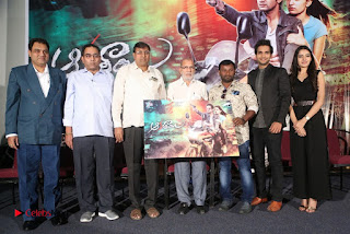 Aakatayi Telugu Movie First Look Launch Stills  0029.jpg