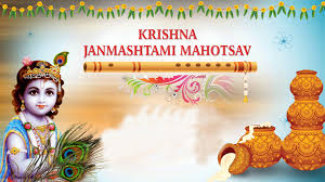 कृष्ण जन्माष्टमी फोटो,हैप्पी जन्माष्टमी इमेज, जन्माष्टमी इमेज,जन्माष्टमी फोटो, janmashtami images, janmashtami photo Krishna Janmashtami HD Images Download