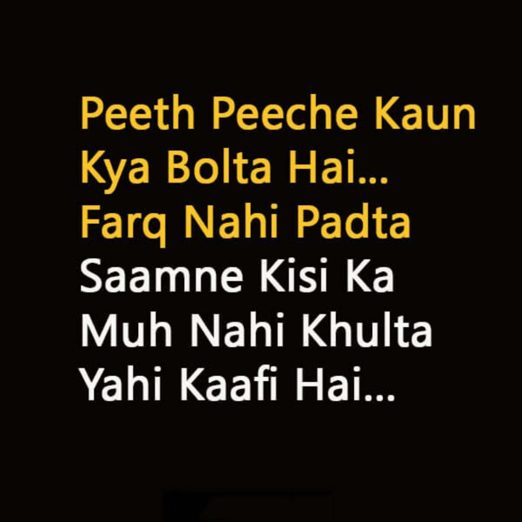 Whatsapp Attitude Status In Hindi