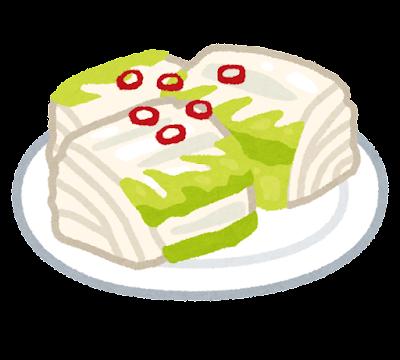 白菜の漬物のイラスト