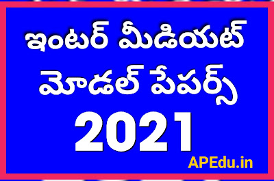 Intermediate 2021 All Subjects Model Pappers.