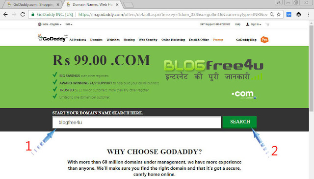 how to buy domain , free domain , free custom domain , map domain, make website by free domain , map custom domain , free domain , absulatly free domain