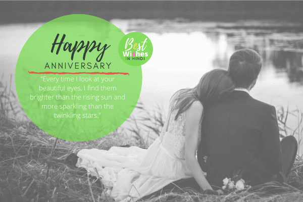 25th wedding anniversary wishes messages for husband