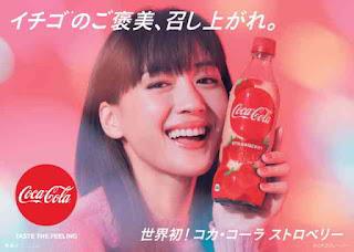 Jepang Merilis Rasa Coca Cola Baru Yang Ciamik!