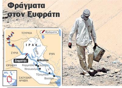 Agios-Paisios-Otan-akousetai-oti-ta-nera-toy-Efrath-ta-kovoun-psila-oi-toyrkoi