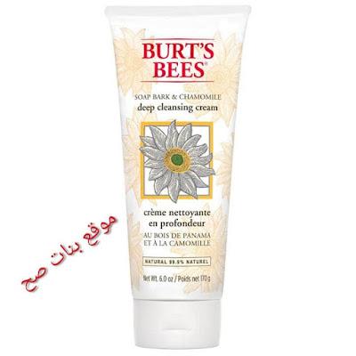 غسول بيرتس بيس بارك اند شامويل   Burt's Bees Soap Bark & Chamomile Deep Cleansing Cream