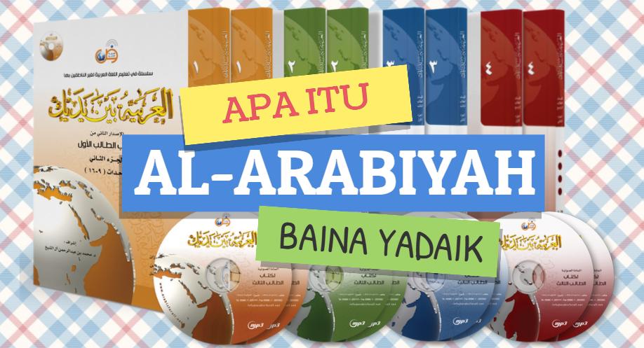 Anda Mencari Pemandu Belajar Bahasa Arab Buku Ini Jawabannya Arabic Quantum