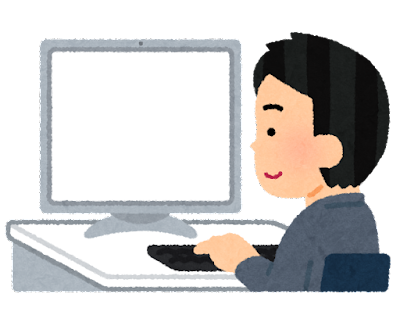 後ろから見たパソコンを使う人のイラスト(男性)