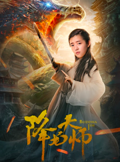 Nonton Film DRAGON HUNTER