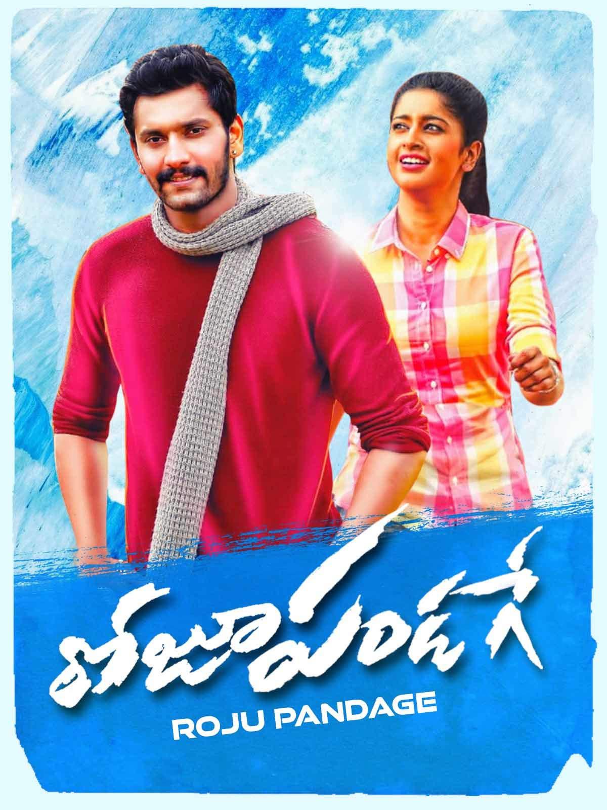 Seethakaathi (2020) Telugu 720p WEB-DL 1.5GB ESubS