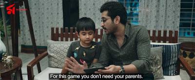 Habji Gabji Full Bengali Movie