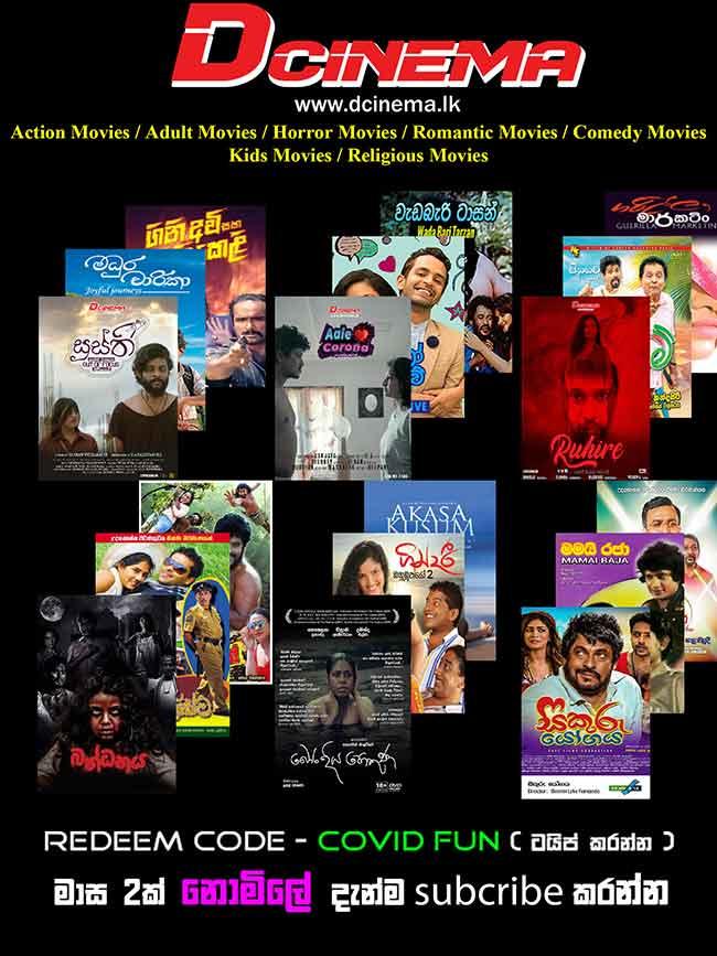 Dcinema -  Action/Adult/Horror/Romantic/Comedy/Kids/Religious