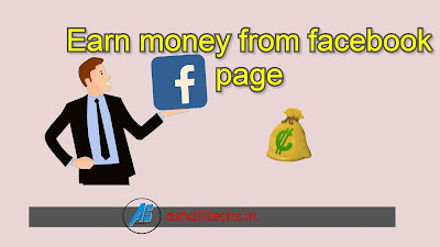 how to earn money from facebook page