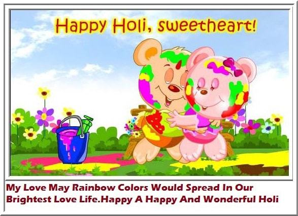 15 Happy HOLI Quotes with Images 2017 Download   Messages &amp- Wishes