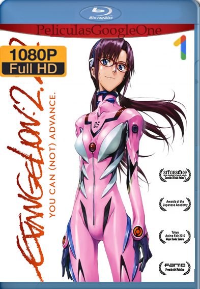 Evangelion 2.22: You Can (Not) Advance [2009] [1080p BRrip] [Latino-Japonés] – StationTv