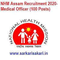 NHM Assam Recruitment 2020- Medical Officer (100 Posts)